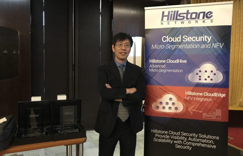 Hillstone Networks Reseller